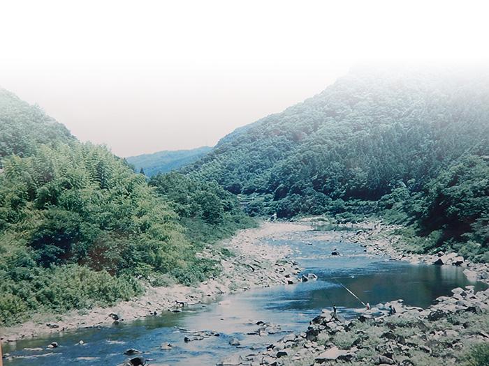 江の川漁業協同組合