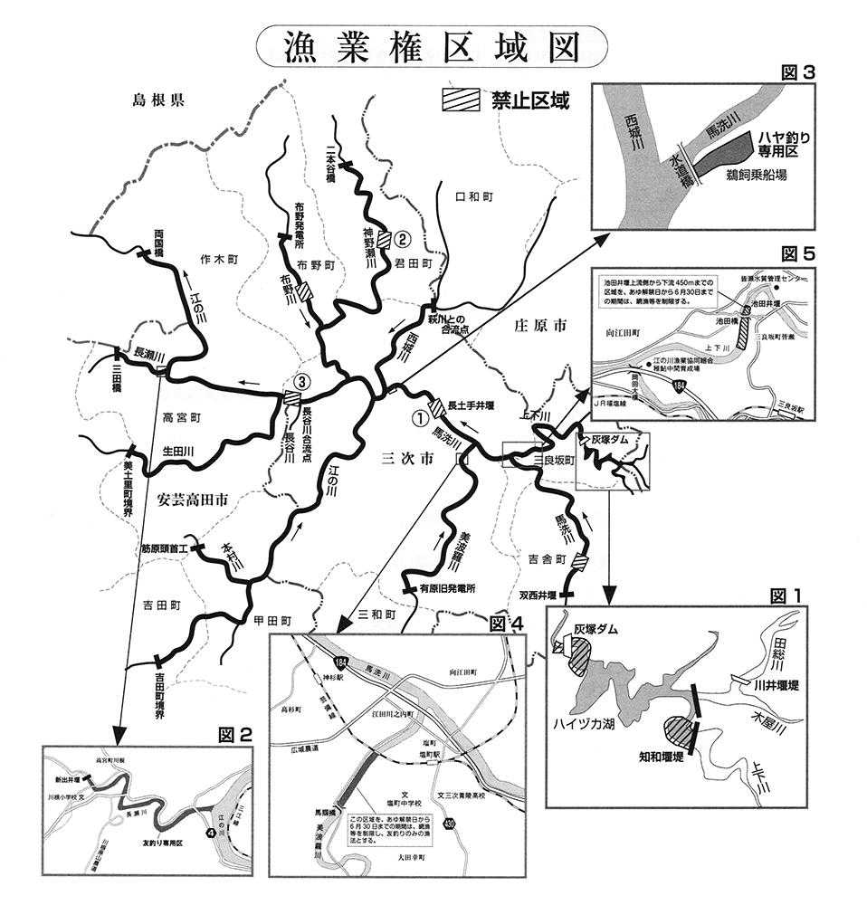 漁業権区域図