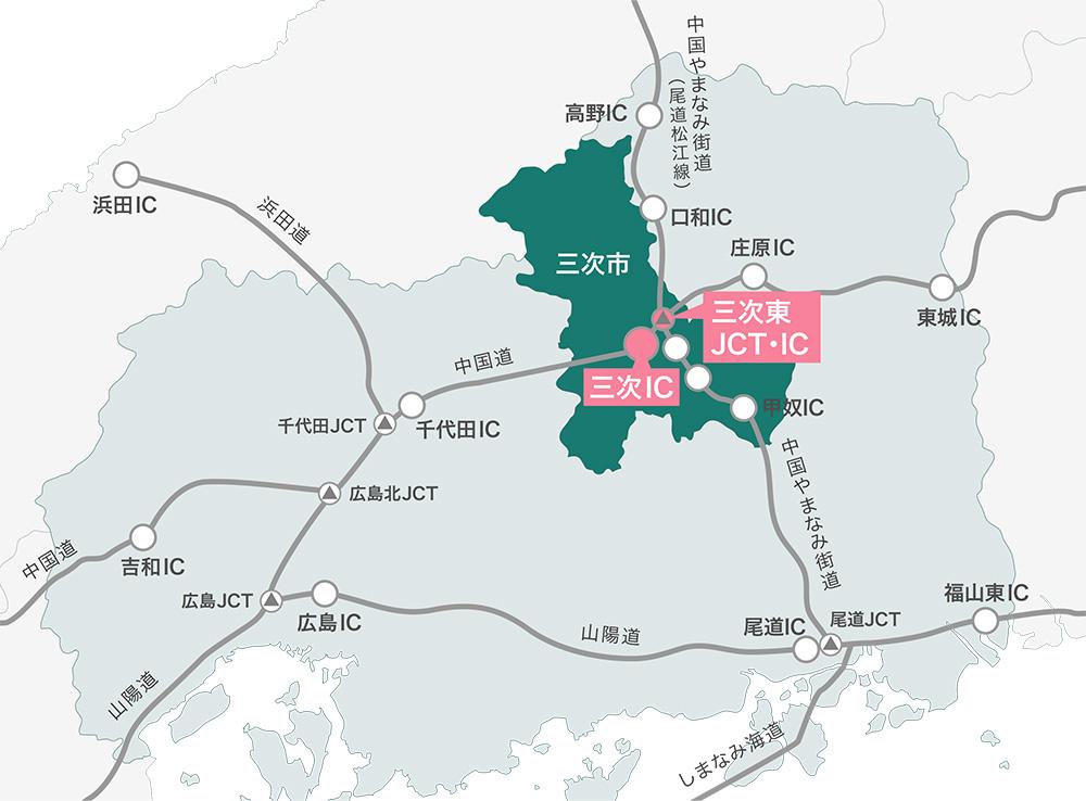 三次市周辺マップ